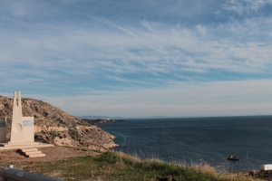 La costa dell'Attica dove sorge il monumento
